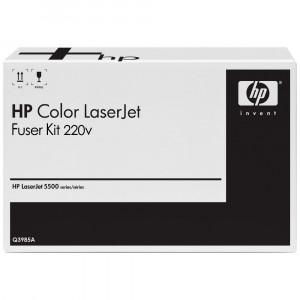 Fusor Original Q3985A HP 5500dn Com Garantia de 1 ano e Procedência – TonerBarato.com.br