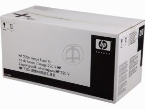 Fusor Original Q7503A HP 4730 Com Garantia de 1 ano e Procedência – TonerBarato.com.br