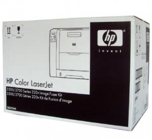Fusor Original Q3656A HP 3550 Com Garantia de 1 ano e Procedência – TonerBarato.com.br
